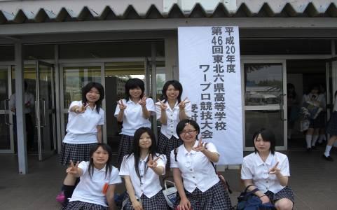 天童高等学校